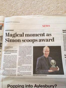 award magic photo