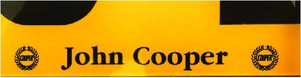 john cooper number plate