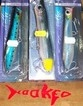 Shakespeare Large  popper lures x 3..