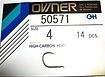 OWNER. 50571 HOOKS.