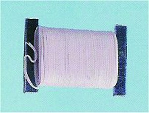 Double Wire - 50 ft 32 gauge 2 conductor wire