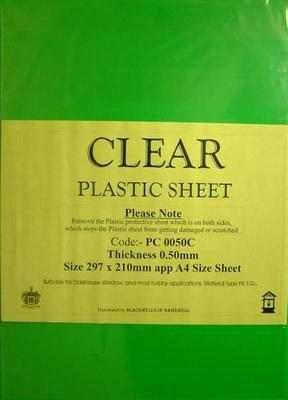 .50mm Clear Plastic PETG Sheet A4 Size