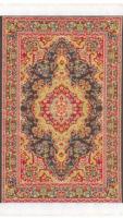 "Woven Turkish Carpet - 10"" x 7"""