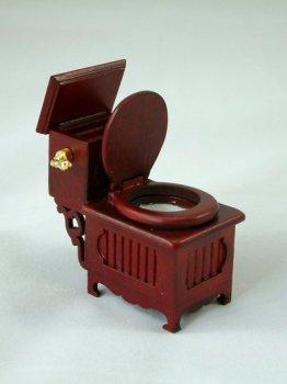 Mahogany Toilet / Closet