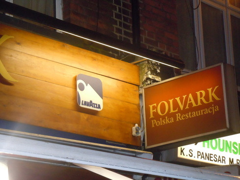 Folvark Polish Restaurant London Hounslow close