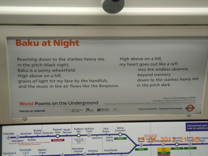 bake-at-night-poem-london-underground-tube