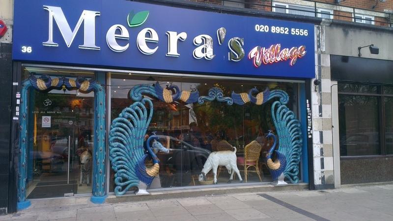 Meeras village entrance