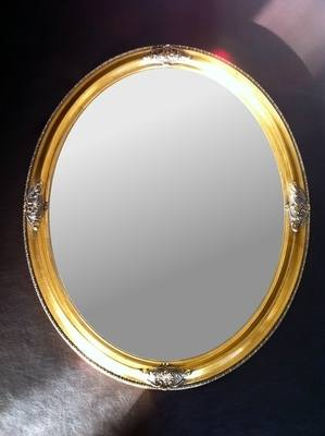 Lucy Oval Gold 16X20 Mirror