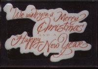 Inkadinkado Acrylic Stamp - Merry Christmas