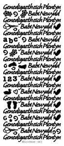 Peel Off Stickers - Babi Newydd - New Baby