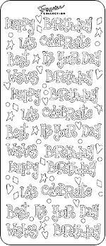 Peel Off Stickers - Birthday Words