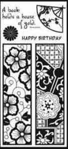 Elusive Images Oriental Bookmark Unmounted Rubber Stamp Set