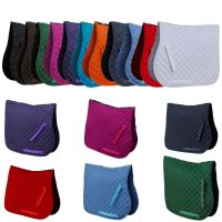 <!-- 005 -->Rhinegold Quilted Saddle Cloths