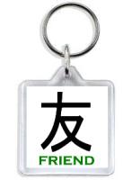 001 - Japanese Kanji