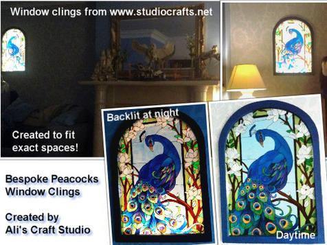 Peacock Frames