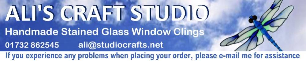 Ali's Craft Studio, site logo.