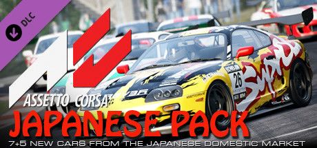 Clickable image taking you to the Indiegala store page for the Japanese Pack DLC for Assetto Corsa