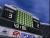 FIFA982