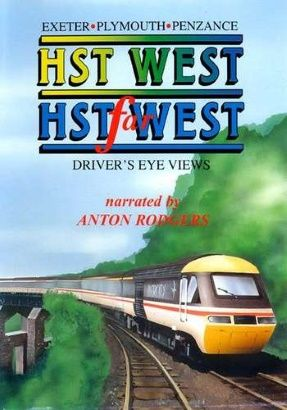 Clickable image taking you to the HST West and HST Far West Driver's Eye View