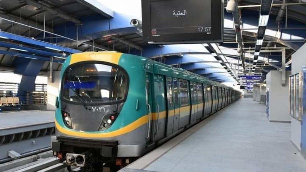 Image showing Alstom Cairo Metro train