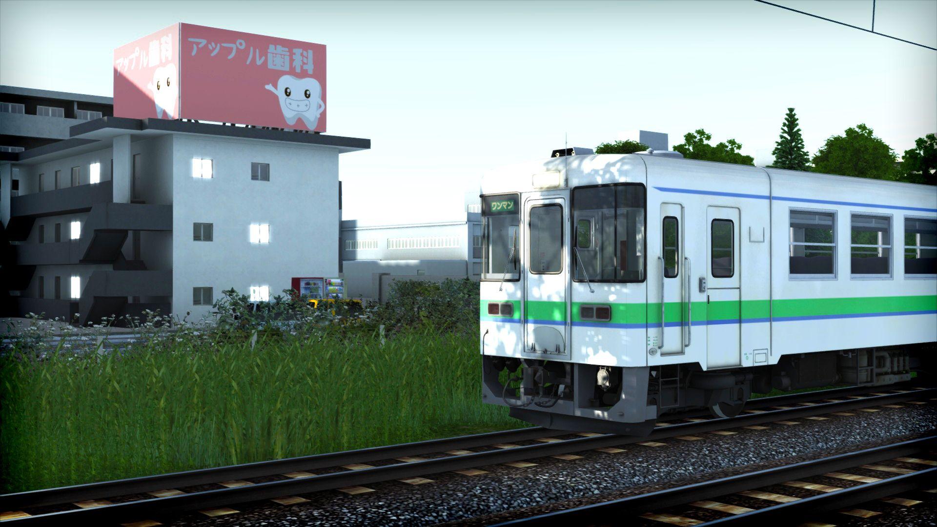 Train Simulator Hidaka Main Line: Tomakomai - Hidaka-Mombetsu