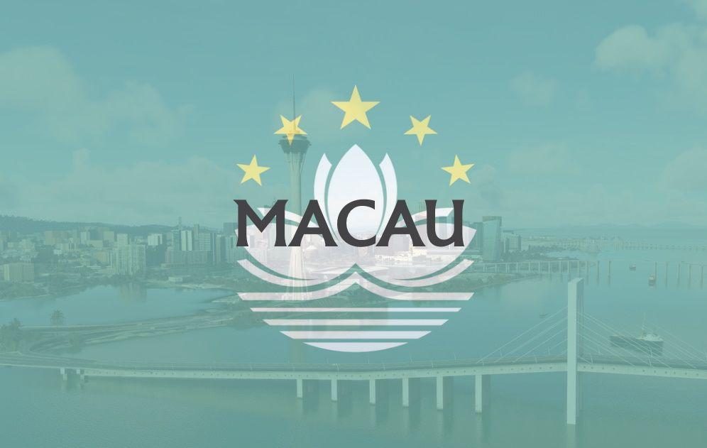 MSFS Macau Airports