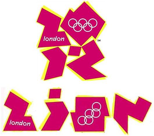 olympics logo 2012 zion1