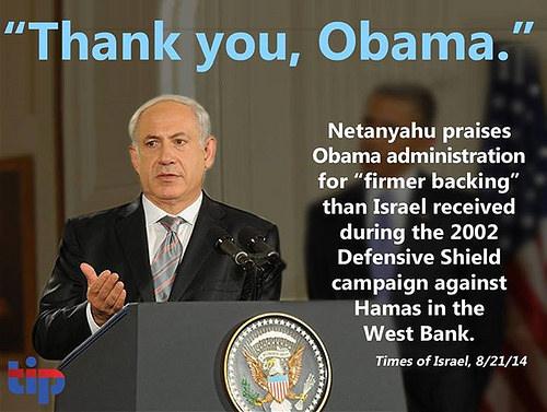 099 thank you obama
