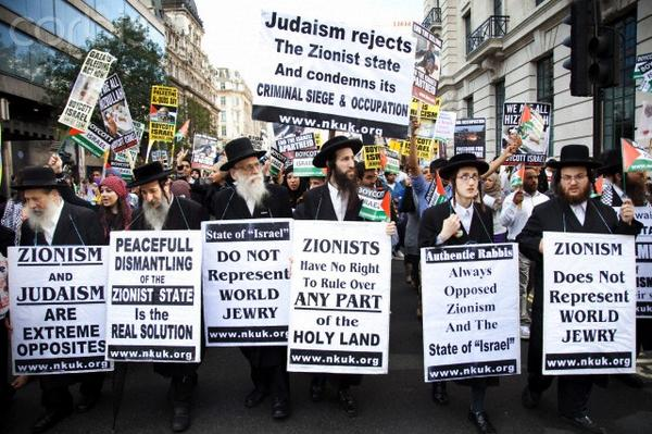 099 jews against zionism