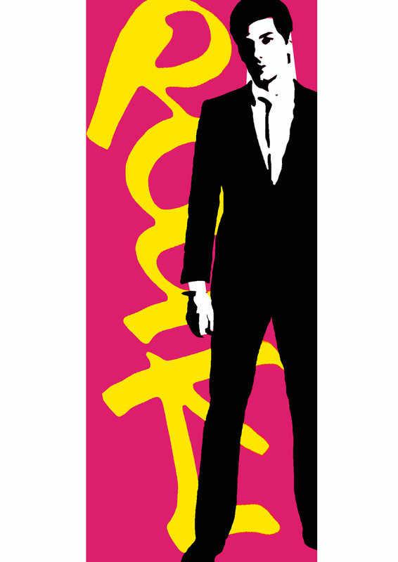 Print_suit_punk