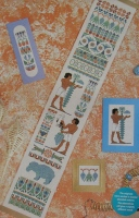 Egyptian Pharaoh Bellpull ~ Cross Stitch Chart