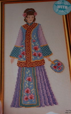 Chinese Lady ~ Cross Stitch Chart