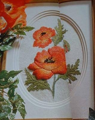 Machine Embroidered Wild Field Poppy ~ PATTERN