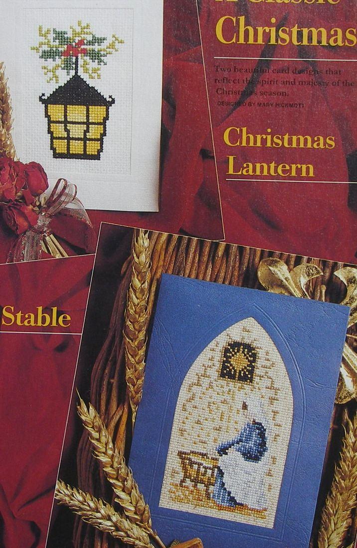 Christmas Lantern & Nativity Scene ~ Two Cross Stitch Charts