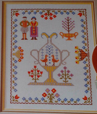 European Sampler & Panel ~ Two Cross Stitch Charts