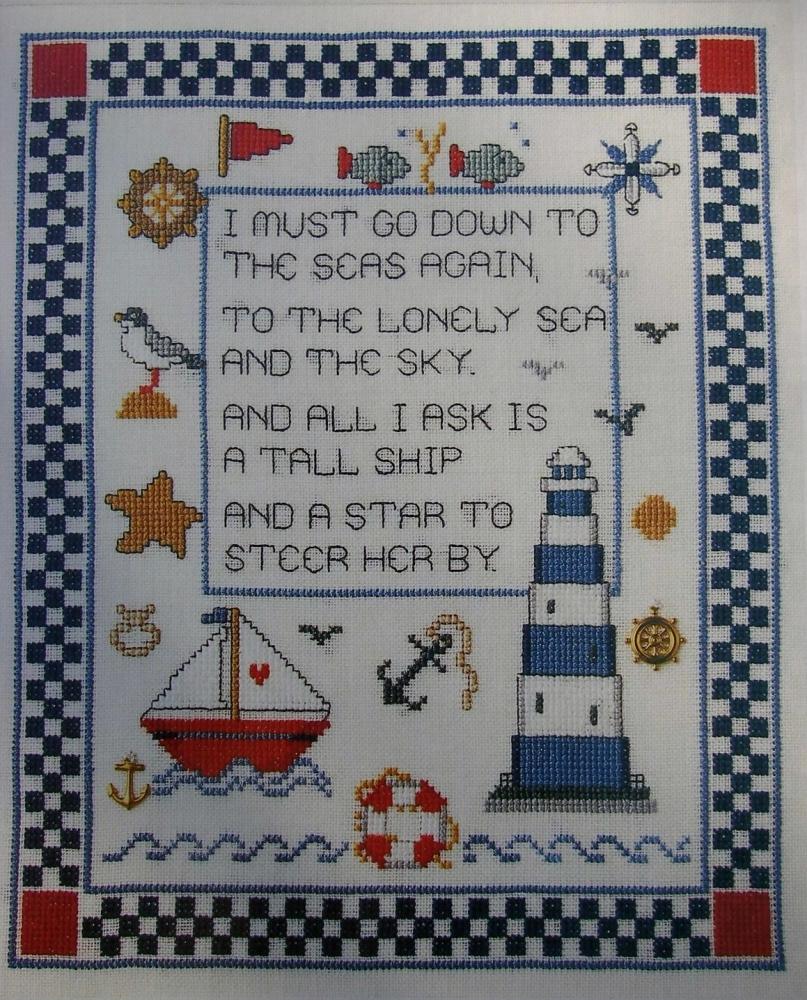 Nautical Sampler ~ Cross Stitch Chart