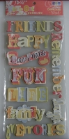 WRMK: White Out Promenade Words ~ Adhesive Layered Chipboard Stickers