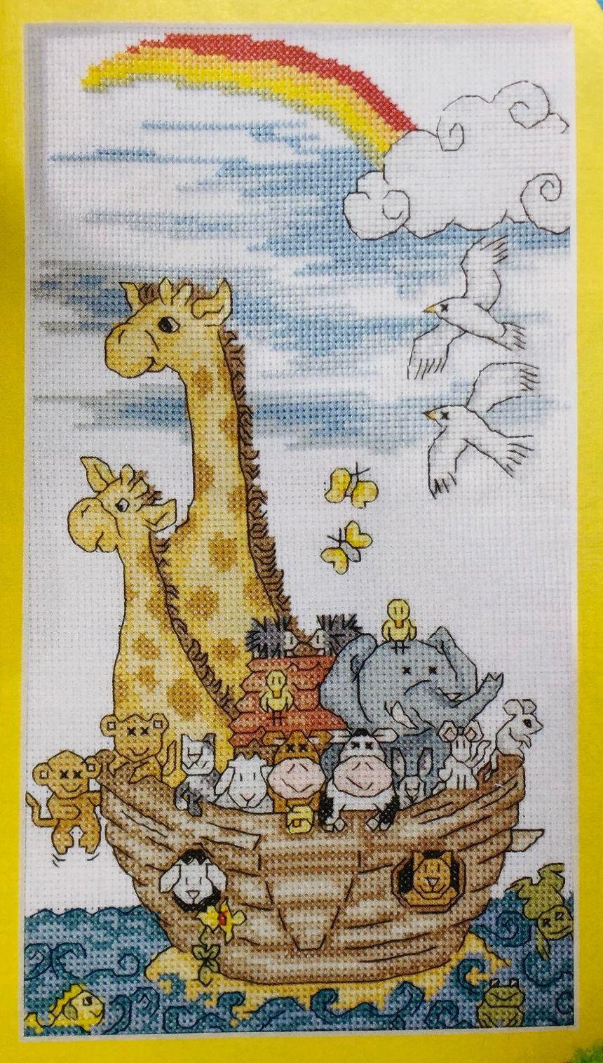Noah's Ark ~ Cross Stitch Chart