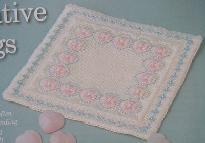 Decorative Embroidered Border Patterned Edgings ~ Embroidery Pattern
