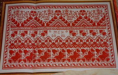 Lagartera Embroidery Sampler Masterclass: Lagartera Embroidery Pattern