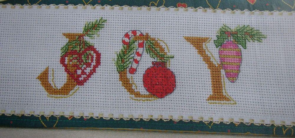 Christmas Evergreen Bough & Decorations ABC Alphabet ~ 26 Cross Stitch Char