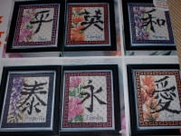 Feng Shui ~ Six Cross Stitch Charts