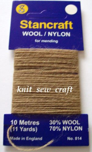 Stancraft Sock Darning Wool - Fawn