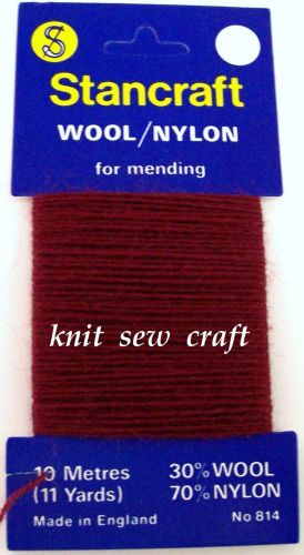 Stancraft Darning Wool For Mending Repairs - Maroon Red