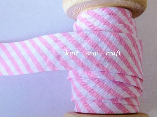 baby pink and white spiral stripe bias 18mm candy cane safisa 1 metre