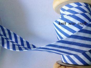 royal blue and white spiral stripe bias 18mm candy cane safisa 1 metre