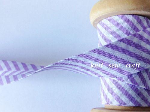 lilac white striped bias binding fabric trim 18mm x 3 metres 7450/068