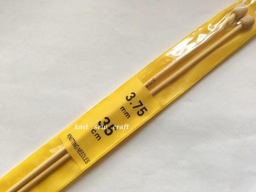Lesur 3.75mm Length 35cm Bamboo Knitting Needles
