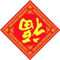 KS2 Chinese New Year Activity Pack