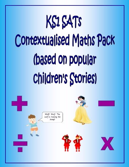 SATs style maths pack for KS1/Year 2